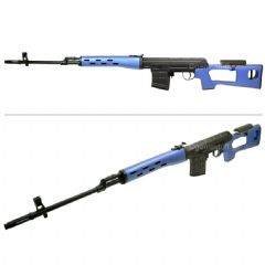 A&K Gen 2 Dragunov SVD Metal Airsoft Sniper Rifle Two Tone